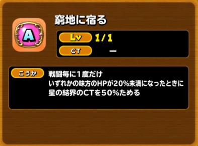 f:id:tsukune_dora_dora:20200801165231p:plain