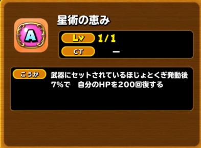 f:id:tsukune_dora_dora:20200801172202p:plain