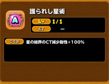 f:id:tsukune_dora_dora:20200801172435p:plain