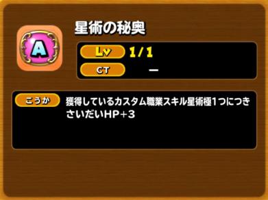 f:id:tsukune_dora_dora:20200801172536p:plain