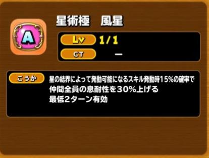 f:id:tsukune_dora_dora:20200801172848p:plain