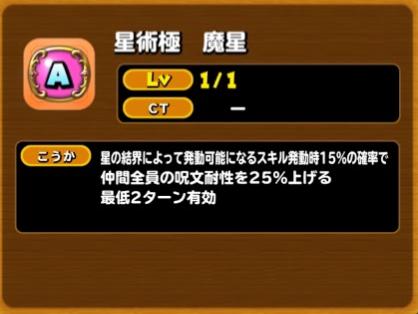 f:id:tsukune_dora_dora:20200801172912p:plain