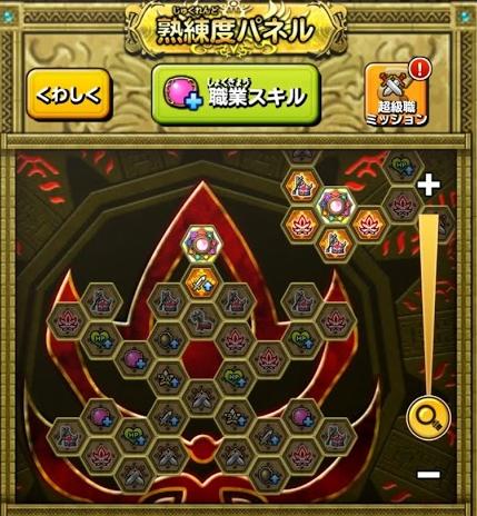 f:id:tsukune_dora_dora:20200802154132p:plain