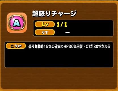 f:id:tsukune_dora_dora:20200802154329p:plain