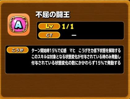 f:id:tsukune_dora_dora:20200802154422p:plain