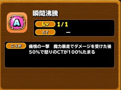 f:id:tsukune_dora_dora:20200802154445p:plain
