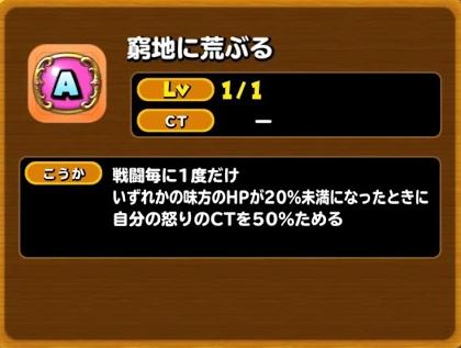 f:id:tsukune_dora_dora:20200802154528p:plain