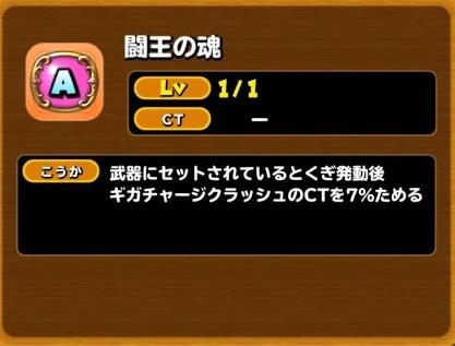 f:id:tsukune_dora_dora:20200802154603p:plain