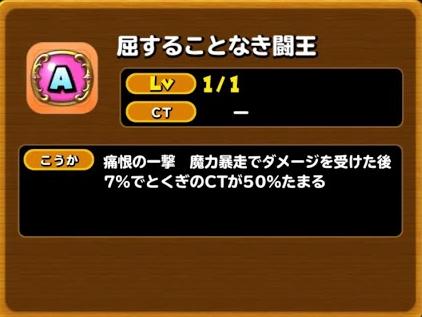 f:id:tsukune_dora_dora:20200802154711p:plain