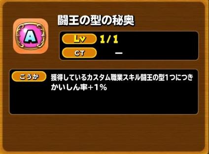 f:id:tsukune_dora_dora:20200802154809p:plain