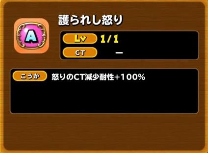 f:id:tsukune_dora_dora:20200802154841p:plain