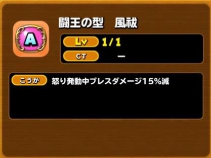 f:id:tsukune_dora_dora:20200802155115p:plain
