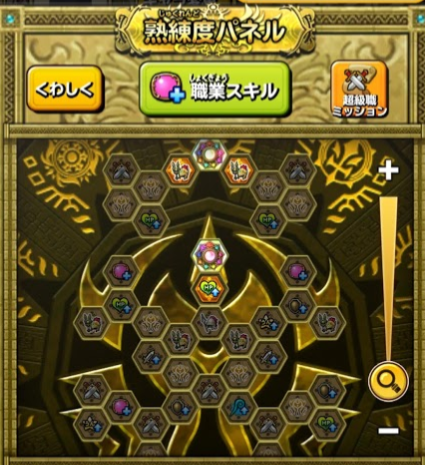 f:id:tsukune_dora_dora:20200803152659p:plain