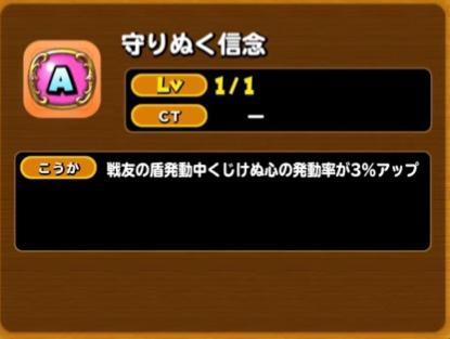 f:id:tsukune_dora_dora:20200803153127p:plain