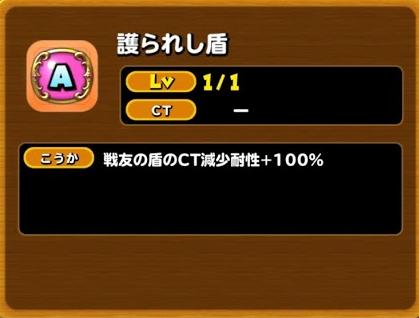 f:id:tsukune_dora_dora:20200803153224p:plain