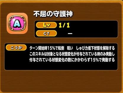 f:id:tsukune_dora_dora:20200803153302p:plain