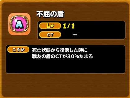 f:id:tsukune_dora_dora:20200803153352p:plain