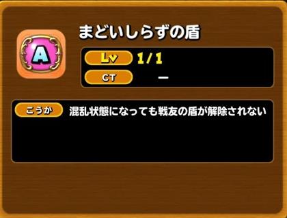f:id:tsukune_dora_dora:20200803153418p:plain