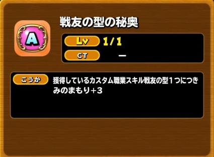 f:id:tsukune_dora_dora:20200803153444p:plain