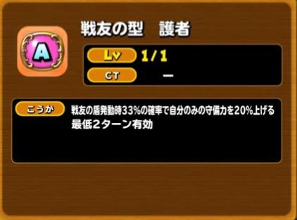 f:id:tsukune_dora_dora:20200803153743p:plain