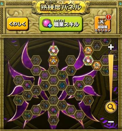 f:id:tsukune_dora_dora:20200805160914p:plain