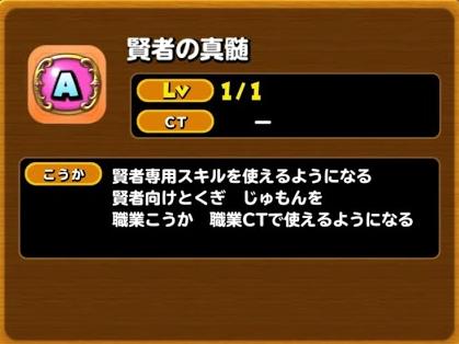 f:id:tsukune_dora_dora:20200805161121p:plain