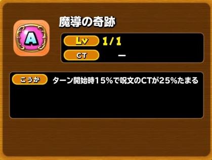 f:id:tsukune_dora_dora:20200805161148p:plain