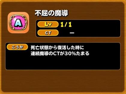 f:id:tsukune_dora_dora:20200805161210p:plain