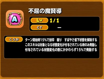 f:id:tsukune_dora_dora:20200805161237p:plain