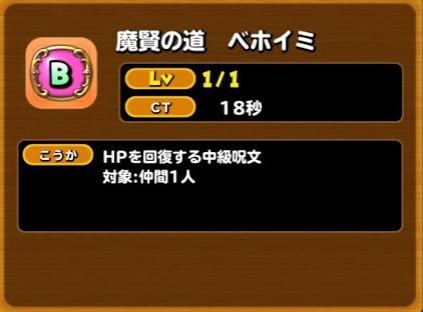 f:id:tsukune_dora_dora:20200805161617p:plain