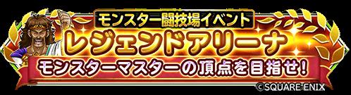 f:id:tsukune_dora_dora:20200807145938p:plain