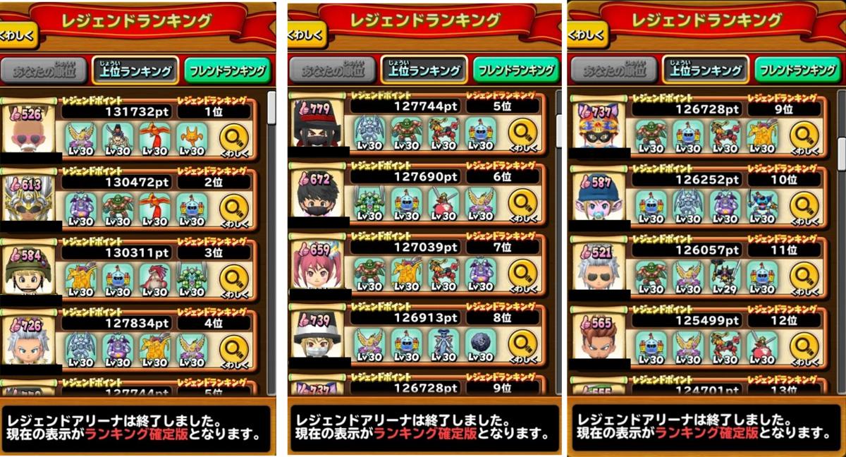f:id:tsukune_dora_dora:20200815222752p:plain