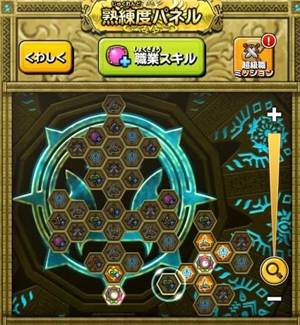 f:id:tsukune_dora_dora:20200816134754p:plain