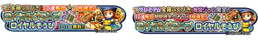 f:id:tsukune_dora_dora:20200826154353p:plain