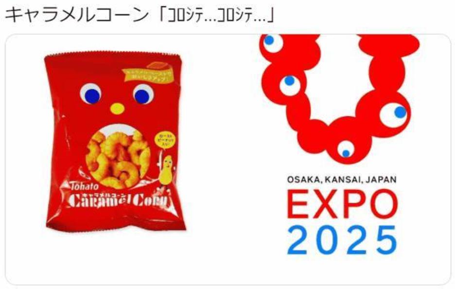 f:id:tsukune_dora_dora:20200827205348p:plain