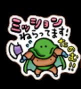 f:id:tsukune_dora_dora:20200831110451p:plain