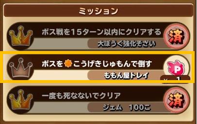 f:id:tsukune_dora_dora:20200831112458p:plain