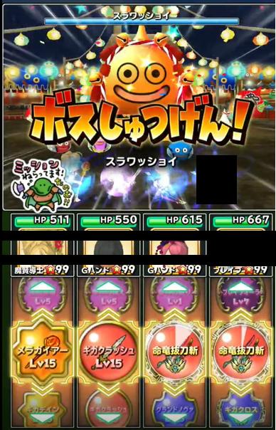 f:id:tsukune_dora_dora:20200831124605p:plain