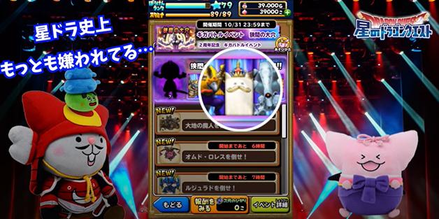f:id:tsukune_dora_dora:20200831165915p:plain