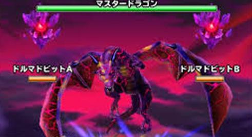 f:id:tsukune_dora_dora:20200901103510p:plain