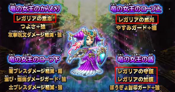 f:id:tsukune_dora_dora:20200902155230p:plain
