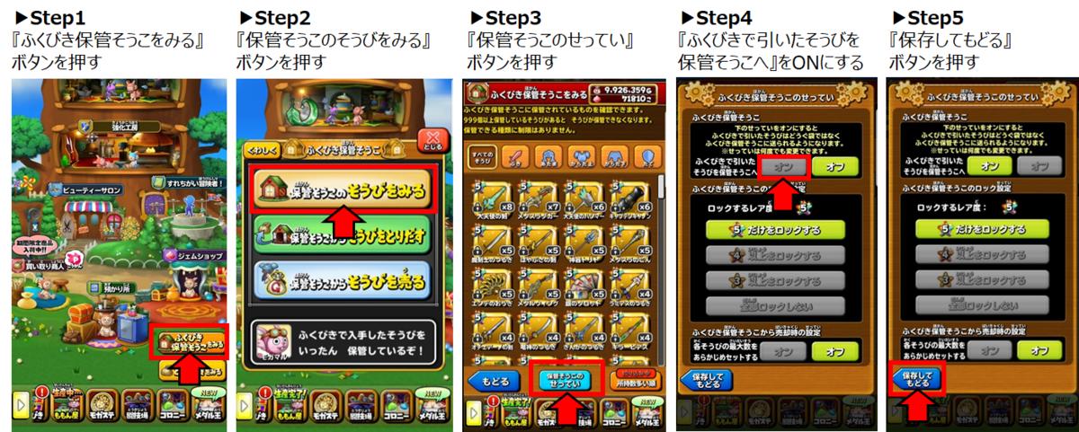 f:id:tsukune_dora_dora:20200909125421p:plain
