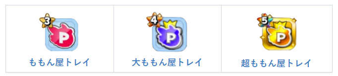 f:id:tsukune_dora_dora:20200909134700p:plain
