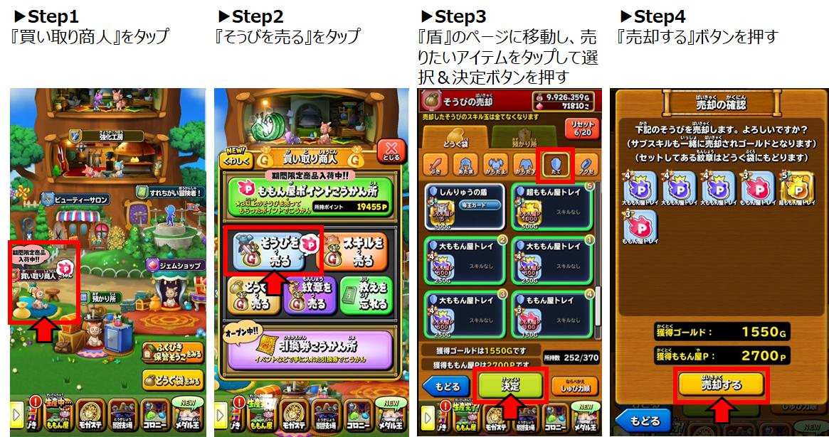 f:id:tsukune_dora_dora:20200909140458p:plain