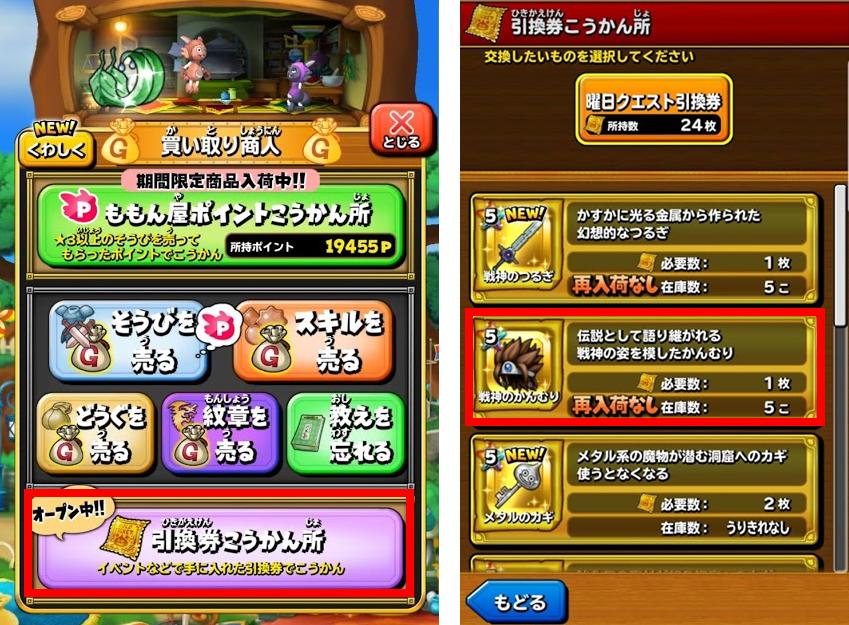 f:id:tsukune_dora_dora:20200909151819p:plain