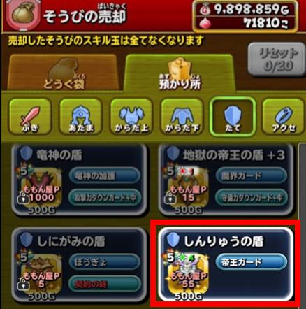 f:id:tsukune_dora_dora:20200909160301p:plain