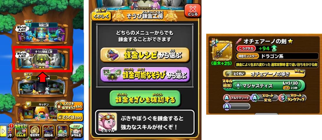 f:id:tsukune_dora_dora:20200909230207p:plain