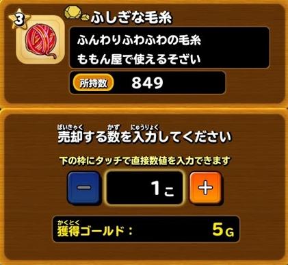 f:id:tsukune_dora_dora:20200910105017p:plain