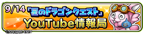 f:id:tsukune_dora_dora:20200911162328p:plain