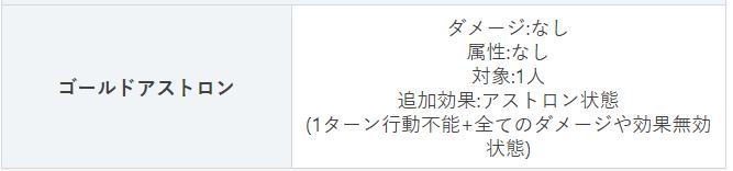 f:id:tsukune_dora_dora:20200912172930p:plain